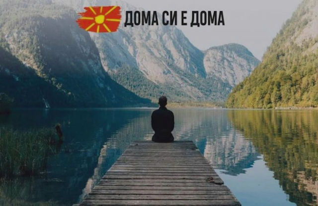 An illustration from Germany was used to illustrate a homepage of the website that should support Macedonian tourism. Business context missed and business value not deliver.